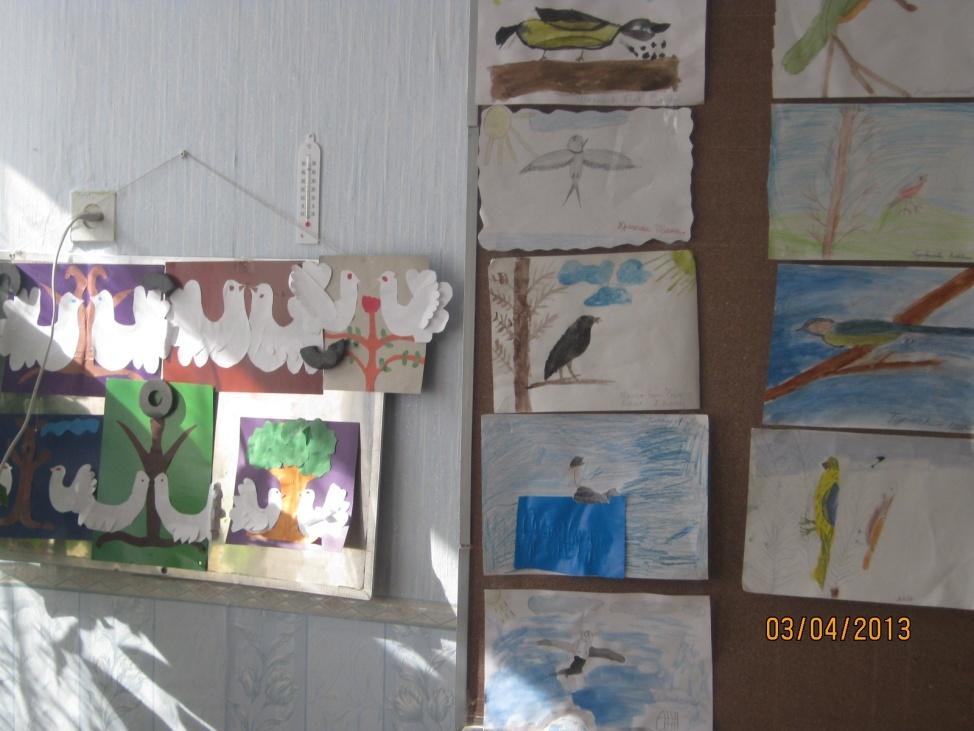 C:\Users\Учитель\Desktop\Фотки день птиц\IMG_0003.JPG