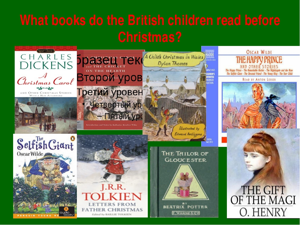 What books do the British children read before Christmas?