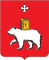 http://delo2011.ru/wp-content/uploads/2012/11/gerb-Permi-e1353932014336.png