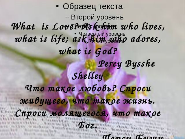 What is Love? Ask him who lives, what is life; ask him who adores, what is Go...