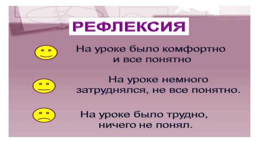 http://fs00.infourok.ru/images/doc/232/80274/2/img30.jpg