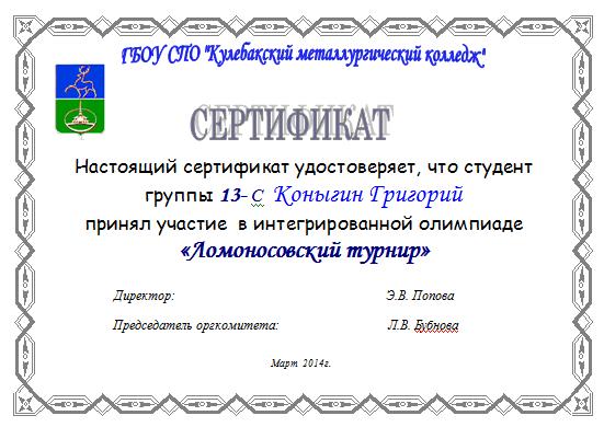 hello_html_1b931b4f.png
