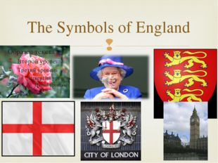The Symbols of England 