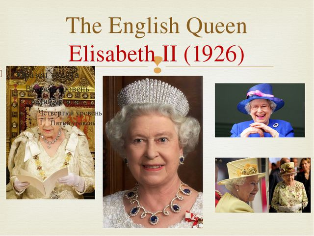 The English Queen Elisabeth II (1926) 