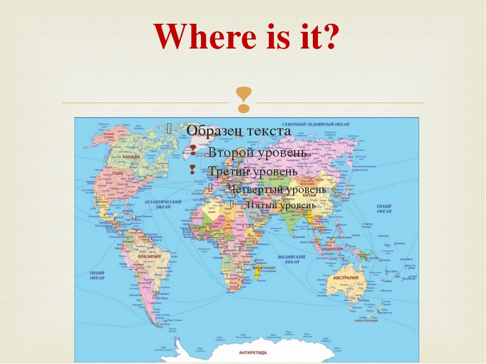 Where is it? 