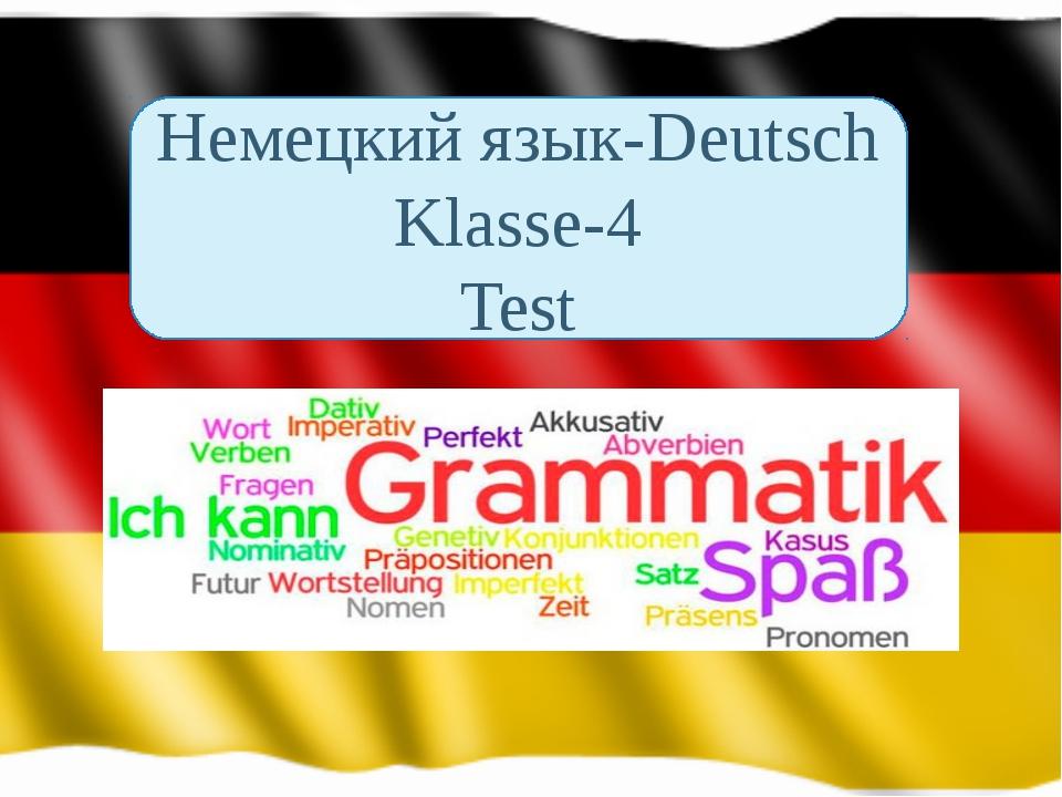 Немецкий язык-Deutsch Klasse-4 Test