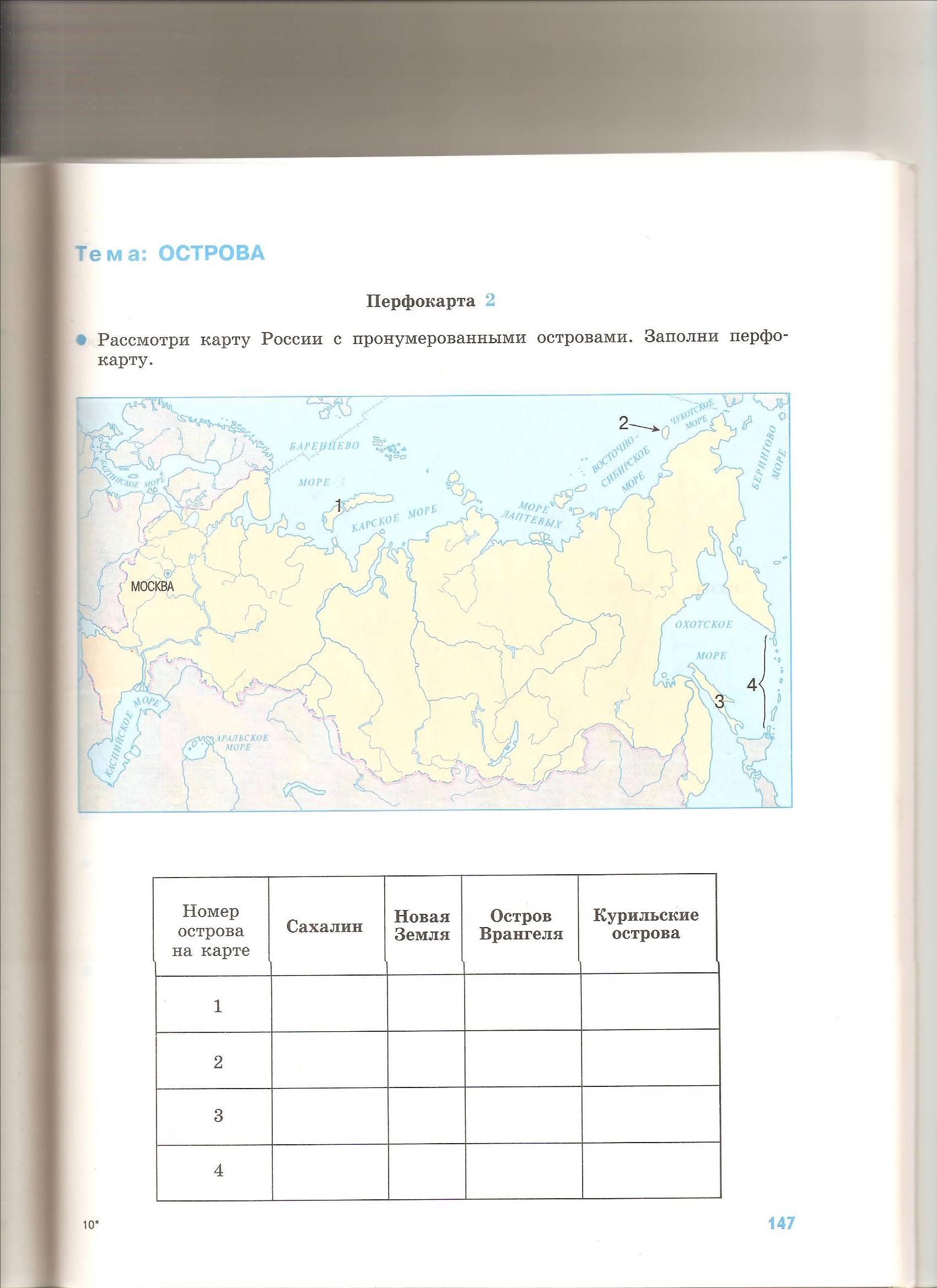 C:\Documents and Settings\Наталья\Рабочий стол\Изображение 001.jpg