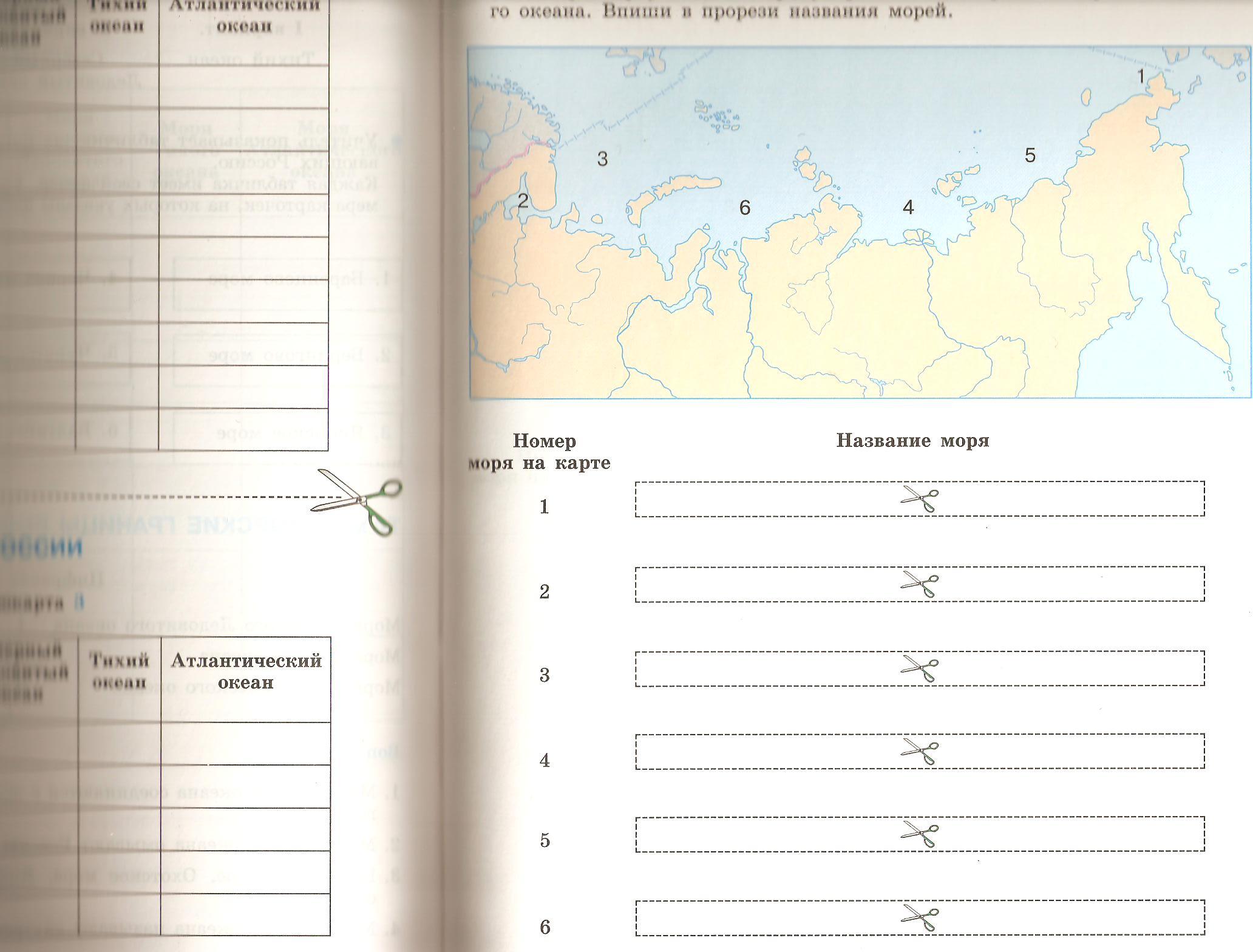 C:\Documents and Settings\Наталья\Рабочий стол\Изображение.jpg