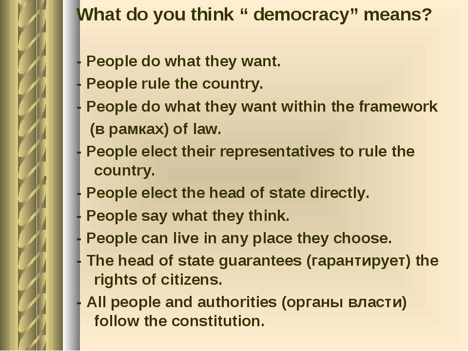 "What do you think "" democracy"" means? - People do what they want. - People ru..."