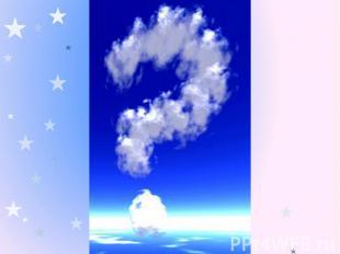 http://fs1.ppt4web.ru/images/33519/105894/310/img31.jpg