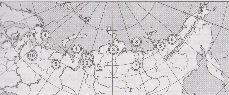 C:\Users\User1\Desktop\ГЕОГРАФИЯ\География 8 кл\карта. Найдите и запишите названия географических объектов.jpeg