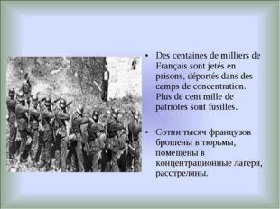 Des centaines de milliers de Français sont jetés en prisons, déportés dans de