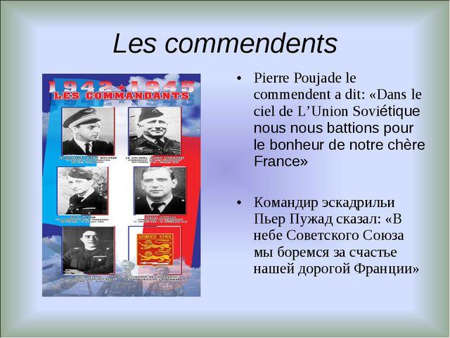 Les commendents Pierre Poujade le commendent a dit: «Dans le ciel de L'Union...