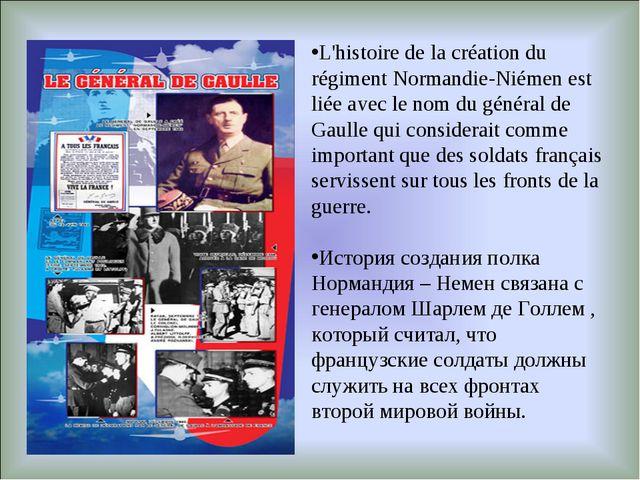 L'histoire de la création du régiment Normandie-Niémen est liée avec le nom d...