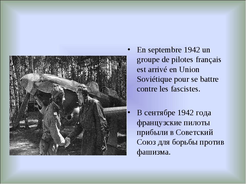 En septembre 1942 un groupe de pilotes français est arrivé en Union Soviétiqu...