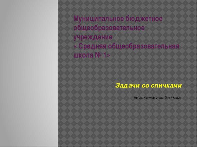 13.Переложи пять спичек так, чтобы получилось три квадрата. Ответ