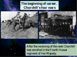 After the receiving of the rank Churchill was enrolled in the Fourth Hussar r