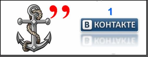 http://le-savchen.ucoz.ru/5klass/Zadachi/P_12.png