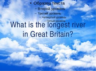 What is the longest river in Great Britain?