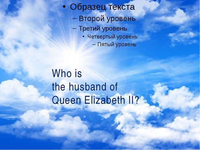 Who is the husband of Queen Elizabeth II?