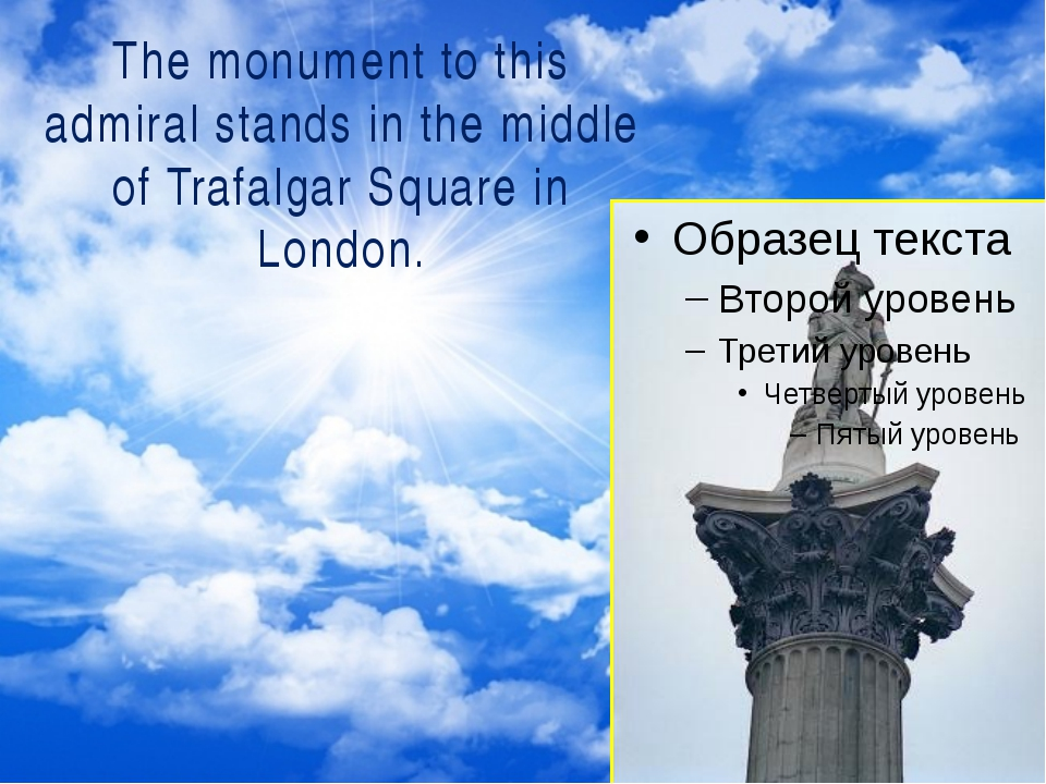 The monument to this admiral stands in the middle of Trafalgar Square in Lon...