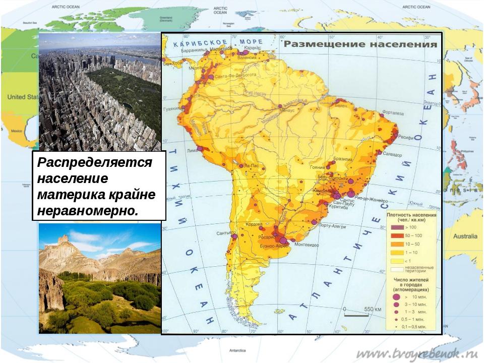 Распределяется население материка крайне неравномерно.
