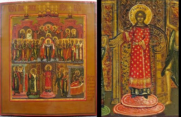 Покров Пресвятой Богородицы. Россия, последняя треть XIX в.