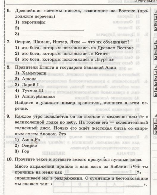 C:\Documents and Settings\User\Мои документы\Мои рисунки\Изображение 052.jpg
