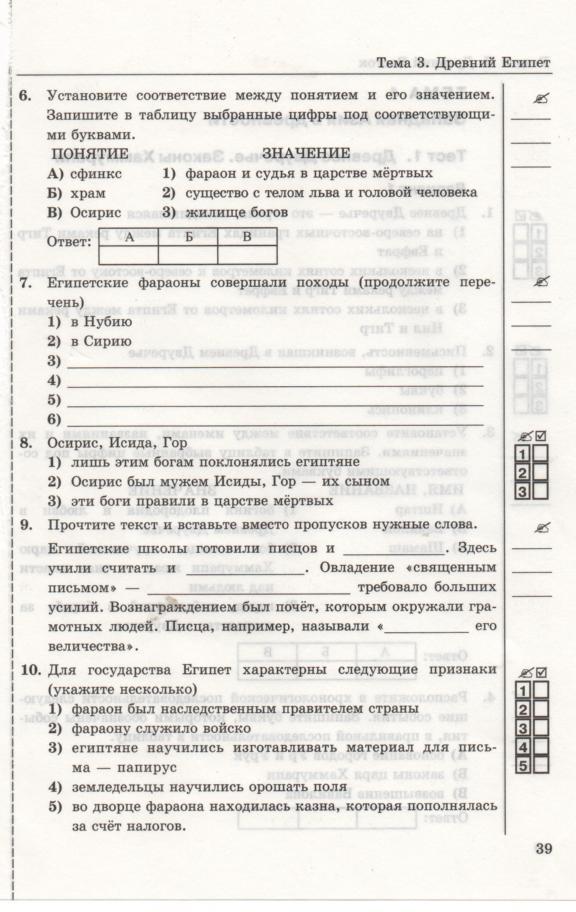 C:\Documents and Settings\User\Мои документы\Мои рисунки\Изображение 060.jpg