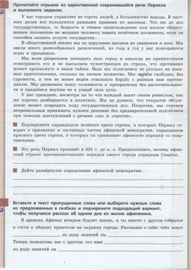 C:\Documents and Settings\User\Мои документы\Мои рисунки\Изображение 051.jpg