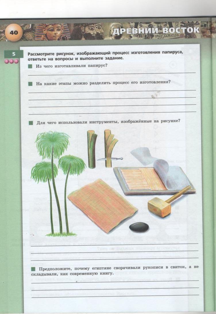 C:\Documents and Settings\User\Мои документы\Мои рисунки\Изображение 057.jpg