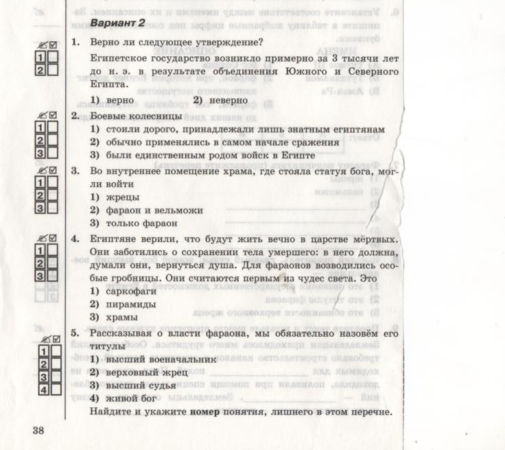 C:\Documents and Settings\User\Мои документы\Мои рисунки\Изображение 059.jpg