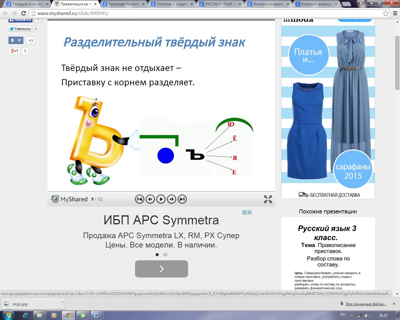 hello_html_6cd6f935.png