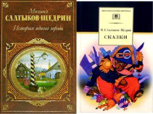 6.Иван Сергеевич Тургенев В романе «Накануне» (1860 г.) он показал болгарско