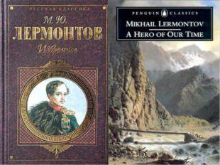 4.Николай Васильевич Гоголь В комедии «Ревизор» (1836 г.) Гоголь выступает ка