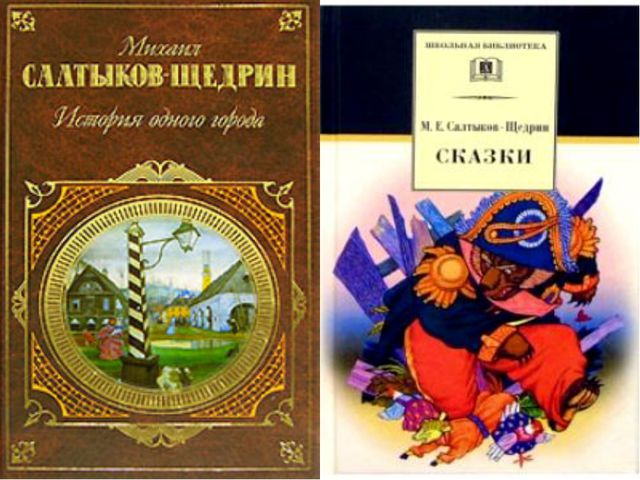 6.Иван Сергеевич Тургенев В романе «Накануне» (1860 г.) он показал болгарско...