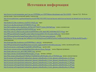http://www.it-n.ru/communities.aspx?cat_no=335782&d_no=329730&ext=Attachment.