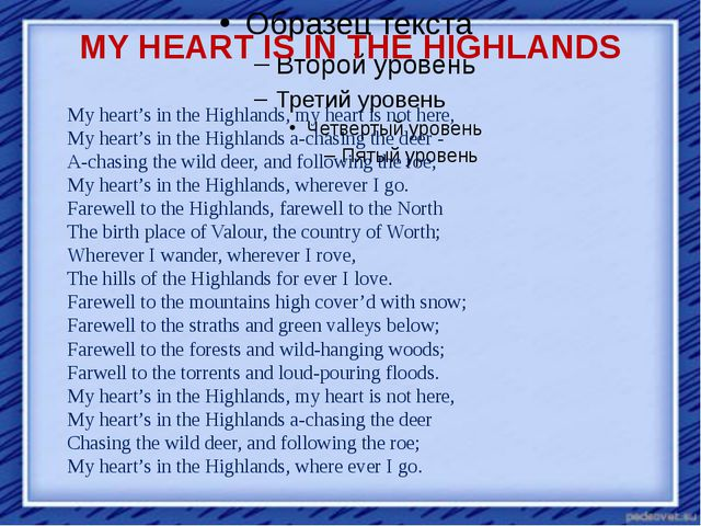 MY HEART IS IN THE HIGHLANDS My heart's in the Highlands, my heart is not her...