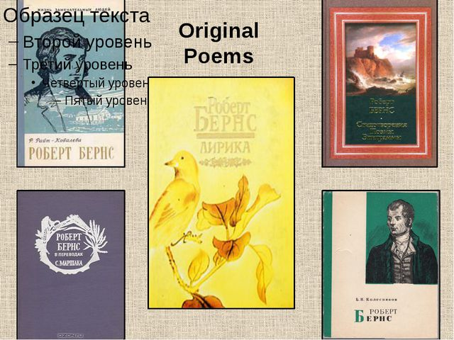 Original Poems