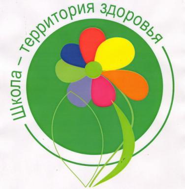 programma_shkola_zdorovogo_obraza_zhizni
