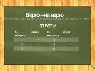 Списал… 0,8 * 0,011=0,0088 0,247 * 3= 0,741 0,08 * 0,11= 0,0088 2,47 * 0,03=
