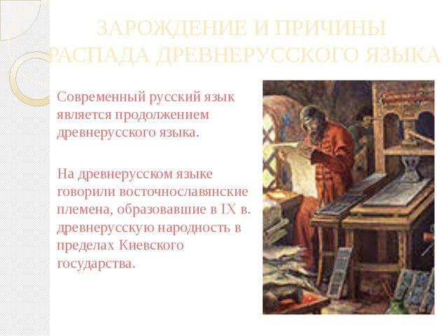 Рефераты на тему язык и культура 8398