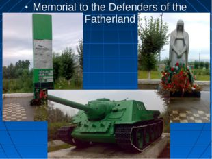 Memorial to the Defenders of the Fatherland