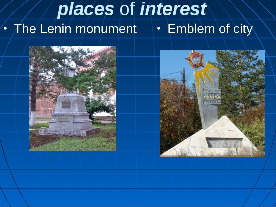 places of interest The Lenin monument Emblem of city
