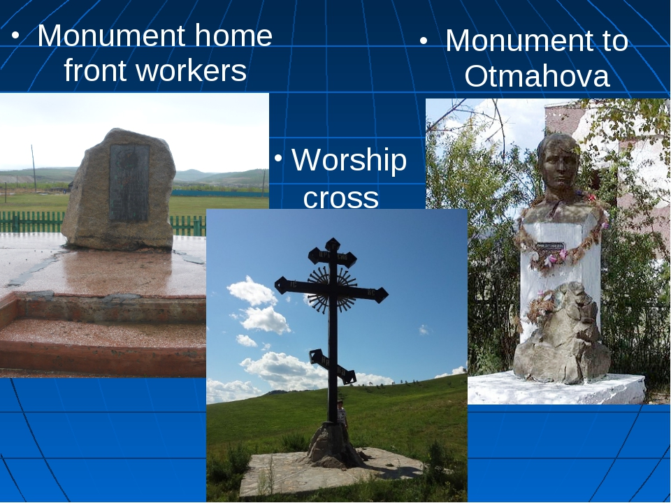 Monument home front workers Monument to Otmahova Worship cross