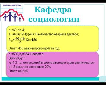 hello_html_3155b824.png