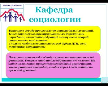 hello_html_m6ec4939c.png