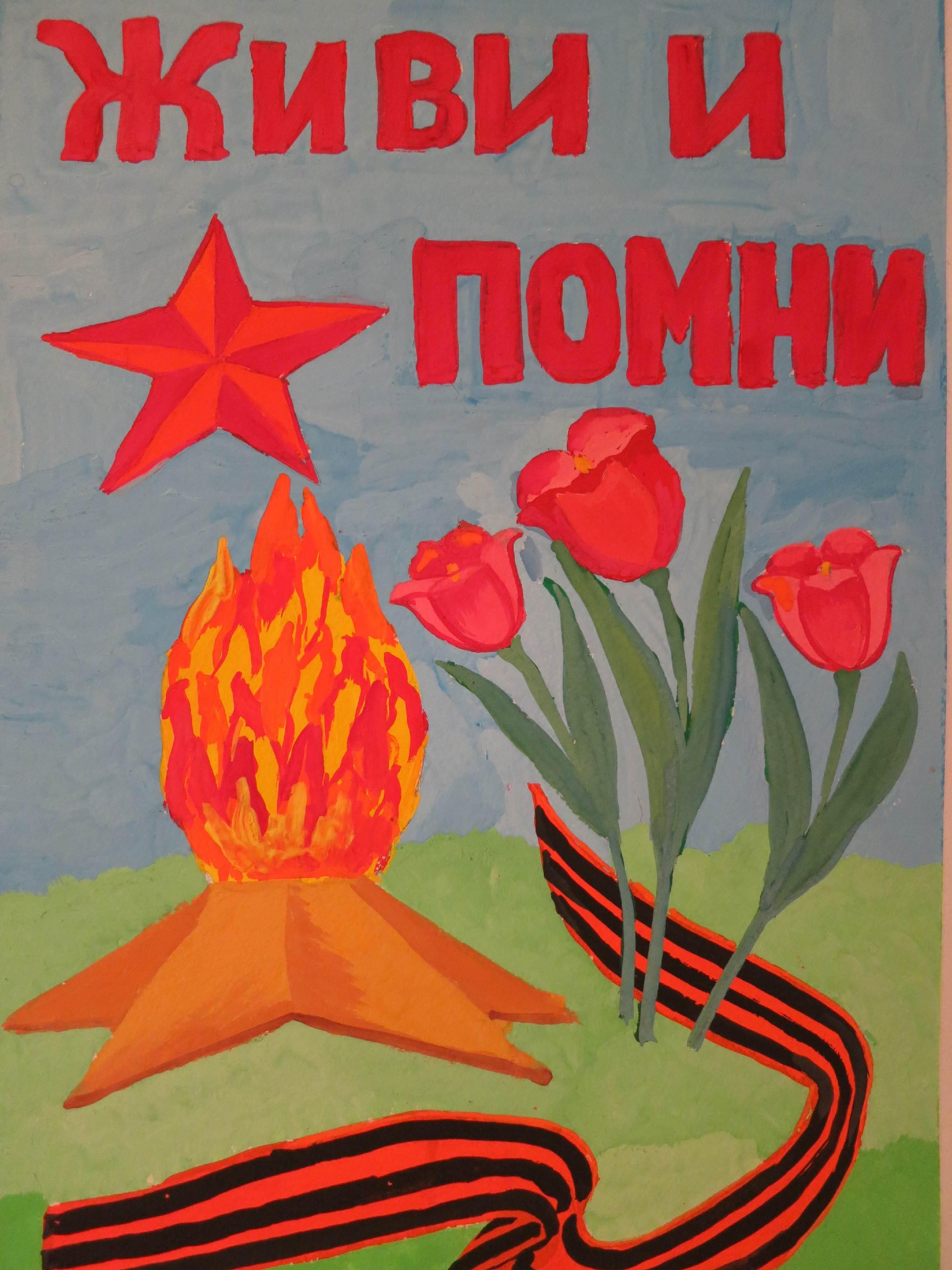 Большая открытка к 70 летию победы