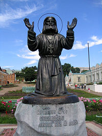 https://upload.wikimedia.org/wikipedia/commons/thumb/0/0f/Serafim_sarofckii.jpg/200px-Serafim_sarofckii.jpg