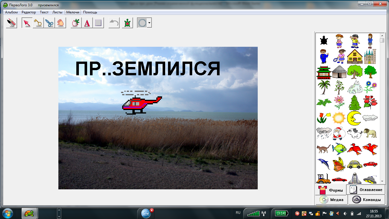 hello_html_5b82d5b2.png